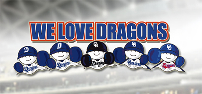 WE LOVE DRAGONS